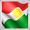 ahmad_kurd