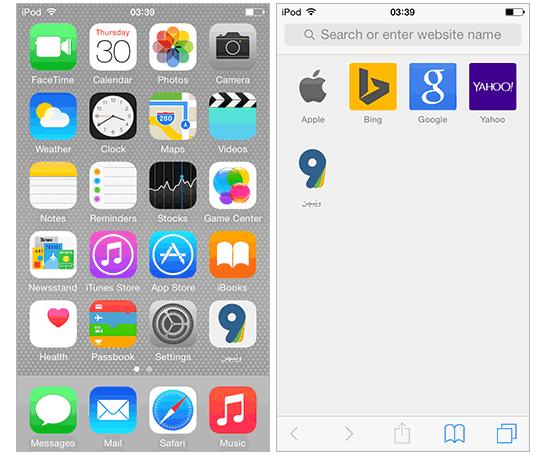 شێوازی دەرکەوتنی ئایکۆنەکان لە وێبگەڕی بنەڕەتیی iOS لەسەر ئامێرەکانی وەک ئایفۆن و ئایپۆد