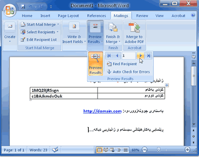 https://www.webchin.org/v3-images/babet/ezmun-system/mail-merge-paginate-result.png