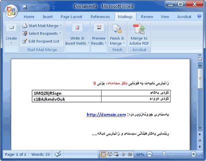 https://www.webchin.org/v3-images/babet/ezmun-system/mail-merge-preview-result-data.png
