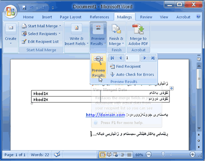 https://www.webchin.org/v3-images/babet/ezmun-system/mail-merge-preview-result.png