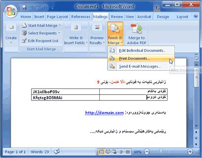 https://www.webchin.org/v3-images/babet/ezmun-system/mail-merge-print-records.png