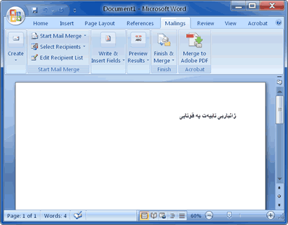https://www.webchin.org/v3-images/babet/ezmun-system/word-template-mail-merge-1.png