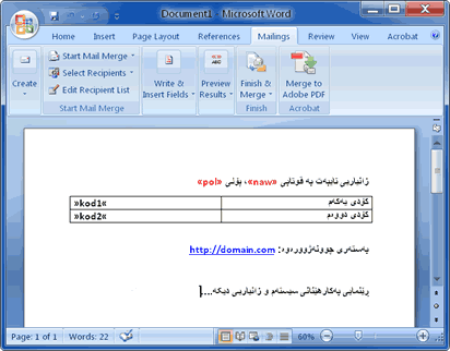 https://www.webchin.org/v3-images/babet/ezmun-system/word-template-mail-merge-3.png
