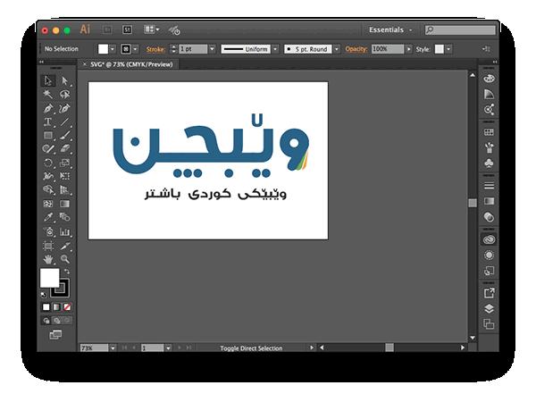 درووستکردنی وێنەی SVG لە پرۆگرامی Adobe Illustrator