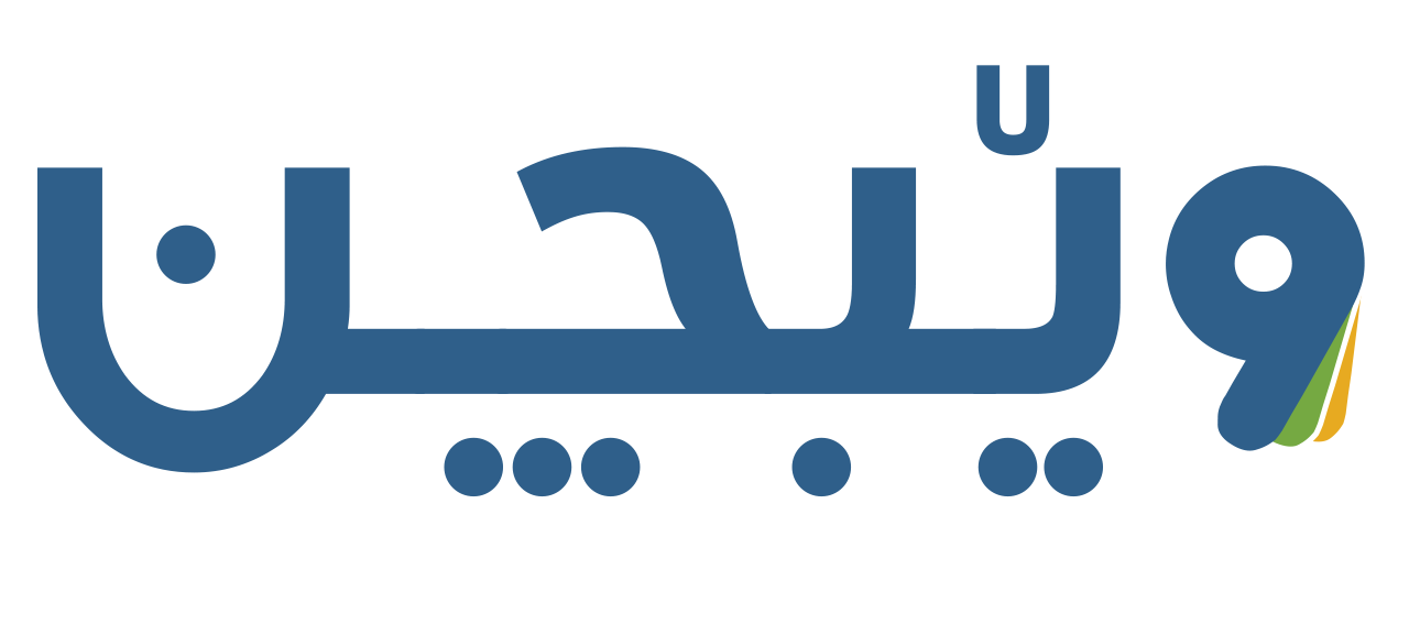 https://www.webchin.org/v3-images/webchin-logo-hd-large-size.png